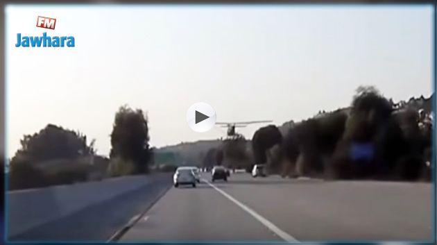 (فيديو) طائرة تضطر إلى الهبوط وسط السيارات