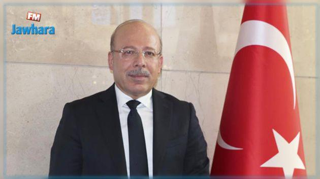 سفير تركيا : استعدنا مدرستين من منظمة 'غولن' في تونس