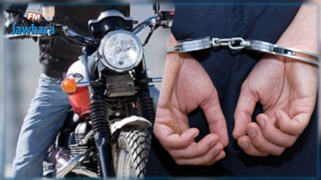 المهدية : مواطنون يلقون القبض على سارقي دراجات نارية
