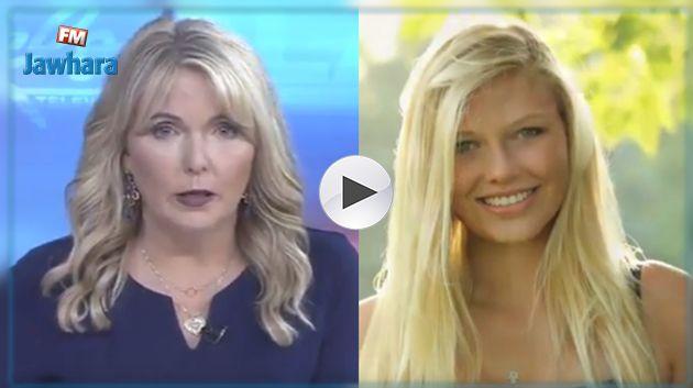 بطريقة 'مؤلمة'.. مذيعة تنعى ابنتها على المباشر (فيديو)
