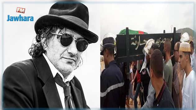 جثمان الراحل رشيد طه يوارى الثرى بمدينة سيق الجزائرية (صور وفيديو)