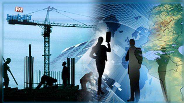 قائمة مفصّلة لـ33 مشروعا تعرضهم الحكومة اليوم