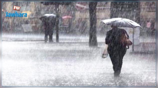 حالة الطقس : أمطار رعدية مع تساقط البرد