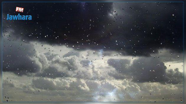 حالة الطقس : المعهد الوطني للرصد الجوي يصدر نشرة استثنائية