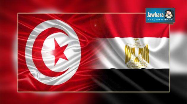 تونس تدين الهجمات الإرهابية في سيناء وتعبر عن تضامنها مع مصر حكومة وشعبا %D8%AA%D9%88%D9%86%D8%B3-%D8%AA%D8%AF%D9%8A%D9%86-%D8%A7%D9%84%D9%87%D8%AC%D9%85%D8%A7%D8%AA-%D8%A7%D9%84%D8%A5%D8%B1%D9%87%D8%A7%D8%A8%D9%8A%D8%A9-%D9%81%D9%8A-%D8%B3%D9%8A%D9%86%D8%A7%D8%A1-%D9%88%D8%AA%D8%B9%D8%A8%D8%B1-%D8%B9%D9%86-%D8%AA%D8%B6%D8%A7%D9%85%D9%86%D9%87%D8%A7-%D9%85%D8%B9-%D9%85%D8%B5%D8%B1-%D8%AD%D9%83%D9%88%D9%85%D8%A9-%D9%88%D8%B4%D8%B9%D8%A8%D8%A7