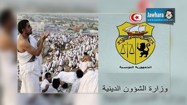 وطني: ♣◘★ وزارة الشؤون الدينية: جانفي لقبول الترشحات لأداء الحج -%D9%88%D8%B2%D8%A7%