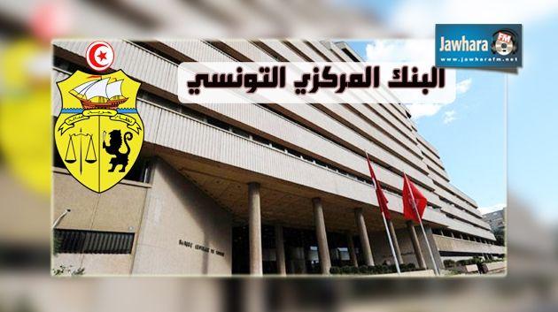 إقتصادي: تونس تصدر صكوكا إسلامية بقيمة مليون دينار %D8%AA%D9%88%D9%86%D