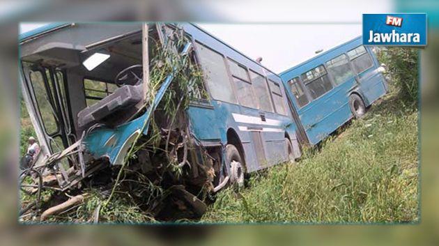 جهوي: أريانة اصطدام مترو وحافلة يخلف مصابا %D8%A3%D8%B1%D9%8A%D