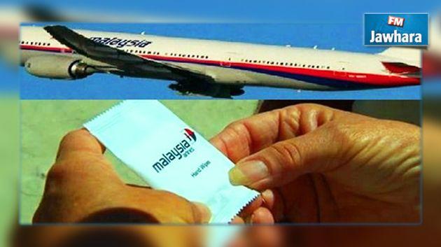 عالمي: الطائرة الماليزية منديل معطر يعيد الأمل جديد %D9%84%D8%BA%D8%B2-%