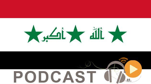 تونسي محررش ليوم الثلاثاء 25 أكتوبر 2016