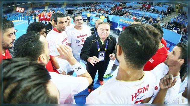 المنتخب التونسي يلعب غدا من أجل المركز 19