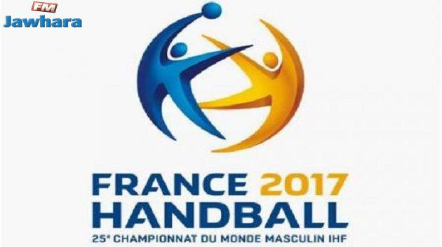 مونديال فرنسا لكرة اليد:برنامج الدور النصف النهائي