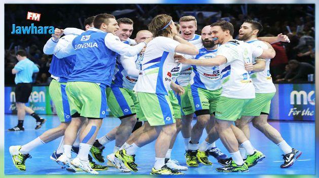 كرة اليد : سلوفينيا تنهي المونديال في المركز الثالث
