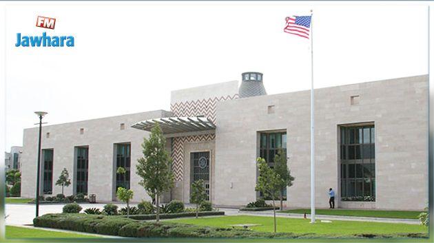 السفارة الأمريكية في تونس تنتدب