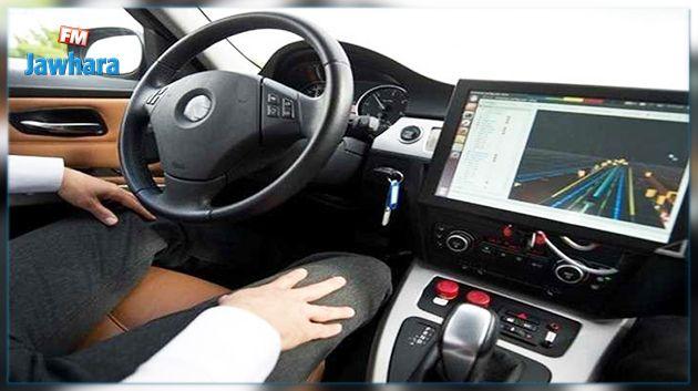 إيران تنجح في صنع نظام قيادة ذاتية للسيارات