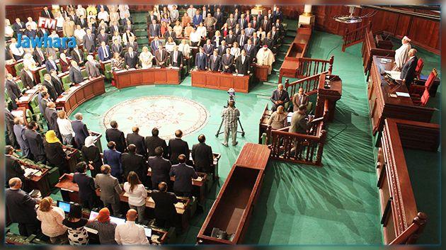 أعوان مجلس نواب الشعب يحتجون