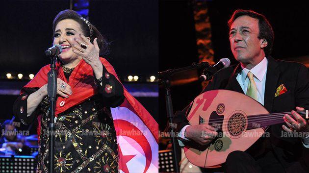 عدنان الشواشي وهيام يونس في مهرجان الحمامات الدولي