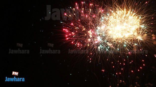 أجواء حفل إطلاق الشماريخ في مهرجان اوسو بسوسة