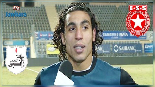 عمرو مرعى يصل اليوم إلى تونس