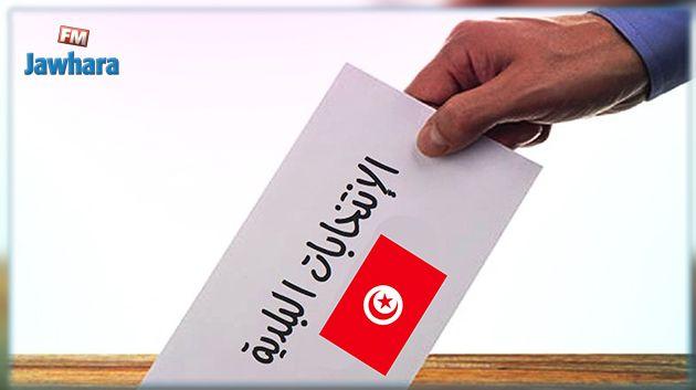 التسجيل للانتخابات البلدية : المهدية في المرتبة 13 وطنيا