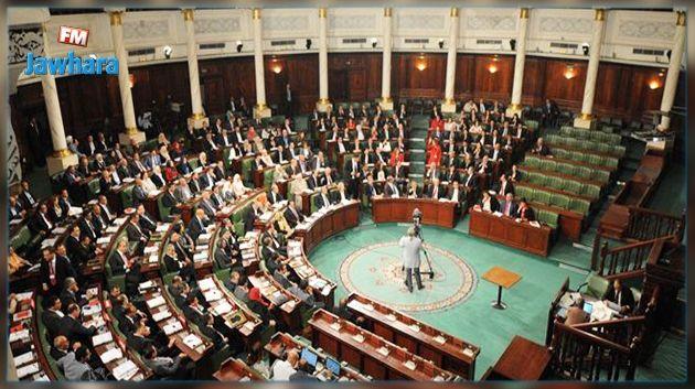 كتلة الجبهة الشعبية تتقدم بعريضة طعن في دستورية قانون المصالحة