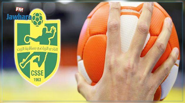 البطولة العربية للاندية لكرة اليد : ساقيت الزيت في النصف النهائي