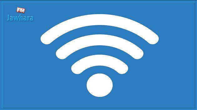 تقنية جديدة تضاعف سرعة الـ 'WiFi'