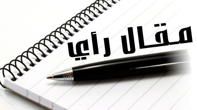 زبيدة بين لبنان والسعودية
