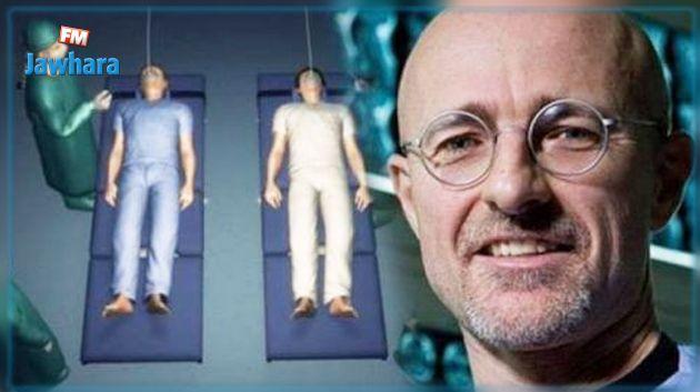 نجاح أول عملية زراعة رأس بشرية على جثة في التاريخ