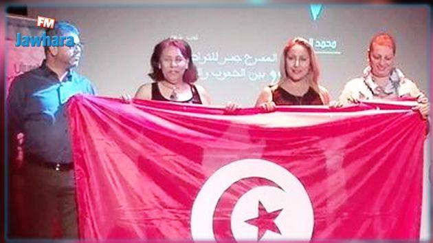 تتويجات تونسية في مهرجان الإبداع المسرحي بالمغرب