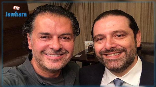 راغب علامة يستقبل سعد الحريري بأغنية