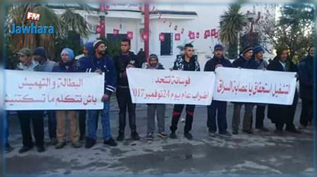 معتمدية فوسانة في إضراب عام