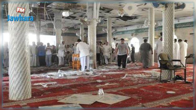 إدانة دوليّة واسعة لهجوم مسجد مصر الدّامي