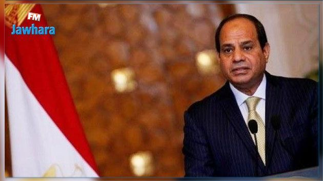 السيسي : مصر تحارب الإرهاب لوحدها نيابة عن العالم