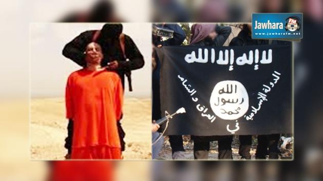 barack obama et david cameron unis contre l etat islamique daech. Black Bedroom Furniture Sets. Home Design Ideas