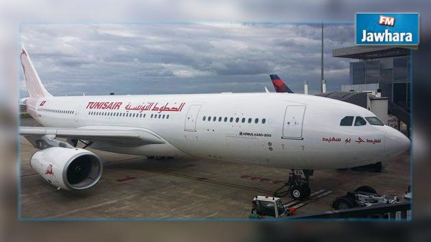 Fermeture de l a roport tunis carthage en octobre 2015 - Office de l aviation civile et des aeroports tunisie ...