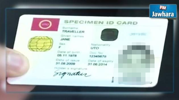 papiers identité pour croatie