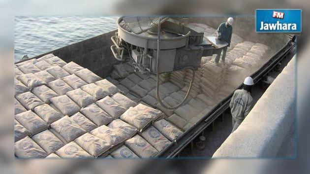 tunisie baisse du prix du ciment. Black Bedroom Furniture Sets. Home Design Ideas