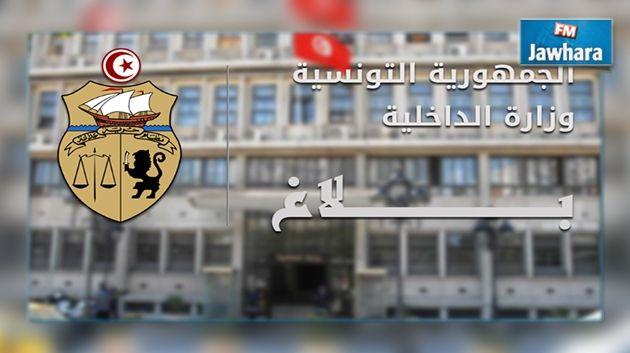 Le ministère de l\'intérieur annonce l\'ouverture d\'un concours