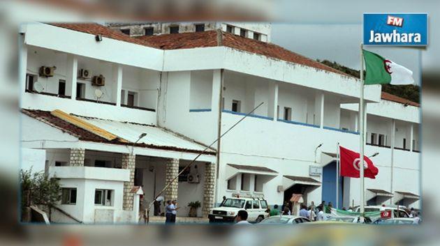 Minist re de l int rieur on n a pas interdit aux for Ministere exterieur tunisie