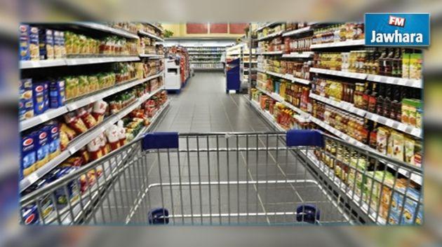 mohsen hassen baisse des prix de certains produits alimentaires. Black Bedroom Furniture Sets. Home Design Ideas