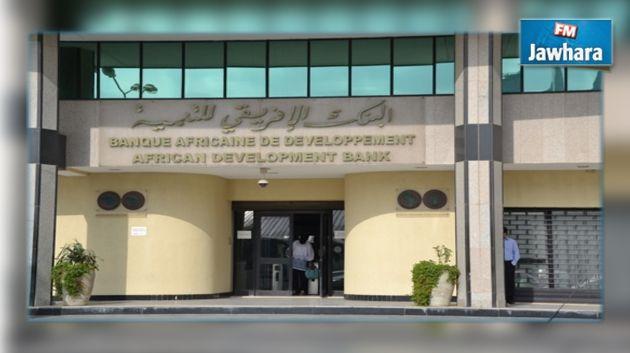 La BAD soutient le secteur financier tunisien