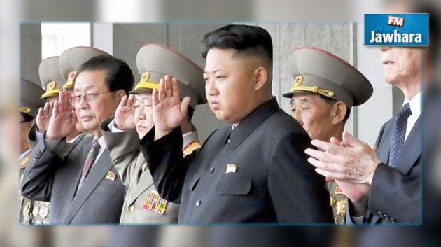 Le ministre de l'Education exécuté — Corée du Nord