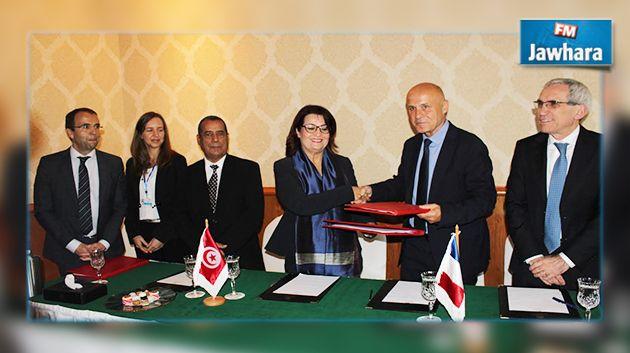 tunisie france partenariat au service de l e sant en tunisie. Black Bedroom Furniture Sets. Home Design Ideas