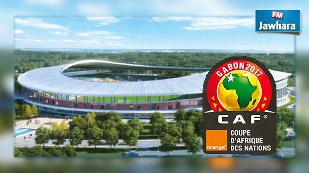 CAN 2017: Le Togo jouera la Côte d'Ivoire, le Maroc…