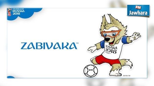 Coupe du monde de football russie 2018 la mascotte d voil e - La mascotte de la coupe du monde 2014 ...