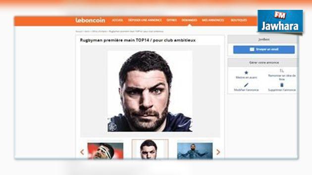 Un joueur de rugby se met en vente sur un site de vente en - Top des sites de vente en ligne ...