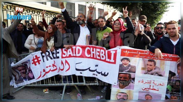 Réactions au verdict dans l'affaire de l'assassinat de Lotfi Nagdh