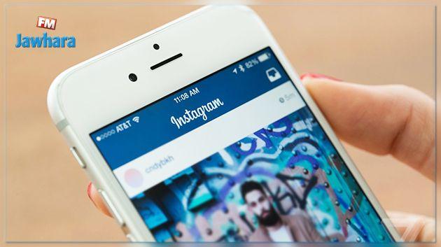Comme Snapchat, Instagram alerte l'utilisateur quand une personne fait une capture d'écran