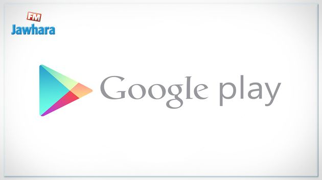 Sous Android, Chrome se dote d'un mode hors ligne